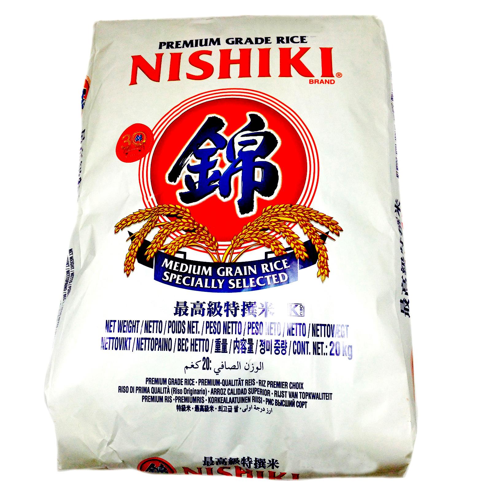 Orez Nishiki la 20 kg