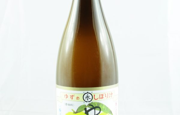 Suc de Yuzu cu sare de mare(Komatsu Yuzu-su), sticla de 1.8 L.