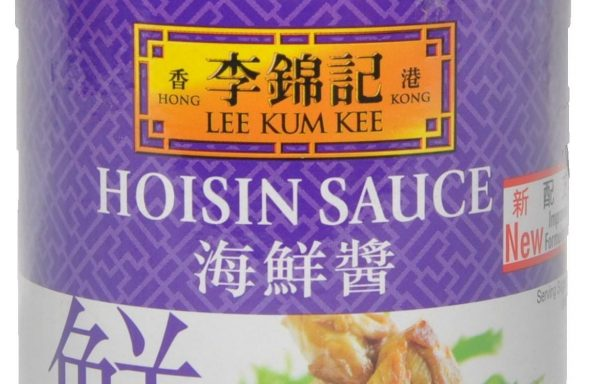 Hoi Sin Sauce (Hoisin) de la LEE KUM KEE