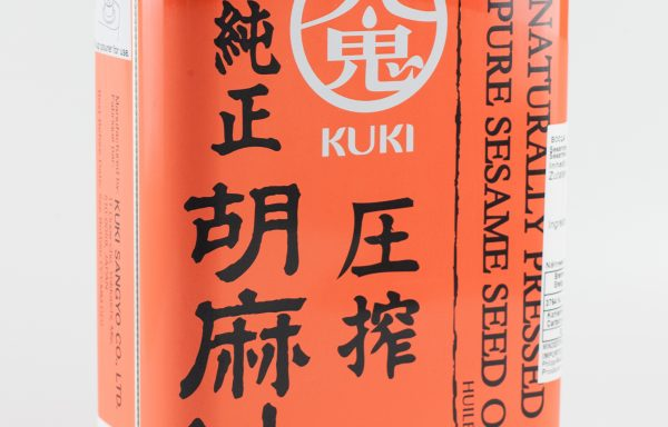 Ulei de susan ''Kuki'' bidon de 1,65 L
